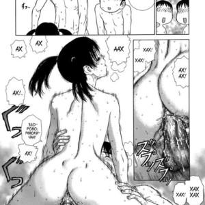 Порно комиксы групповуха
