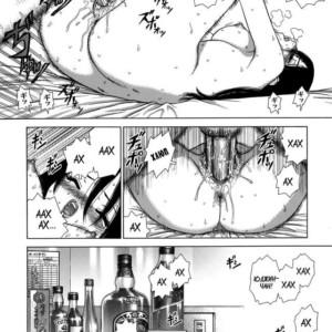 Порно комиксы новинки