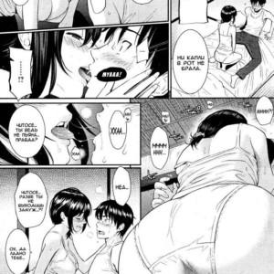 порно комиксы персонажей
