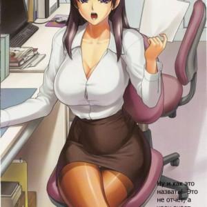 анимационные порно комиксы