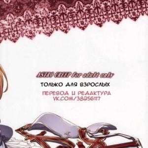 смотреть порно комиксы +на русском языке