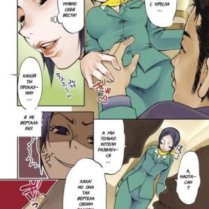 аниме порно комиксы читать