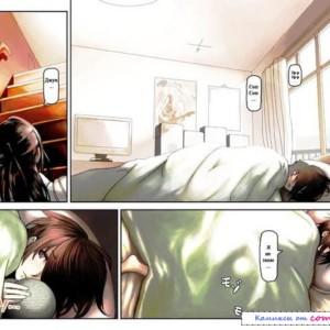 порно читать комиксы смотреть