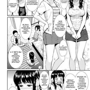 порно комиксы инцест читать онлайн