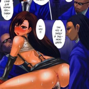 порно комикс агент