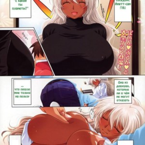 красотки порно комиксы