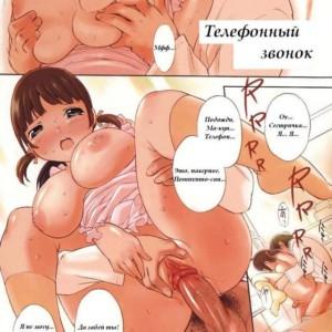 анимированные порно комиксы