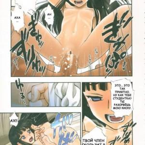 порно комиксы эротика