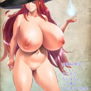 Big_Girls_16