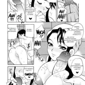 порно комиксы обычный мультик