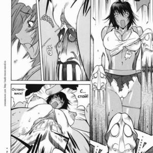 порно комиксы томб райдер