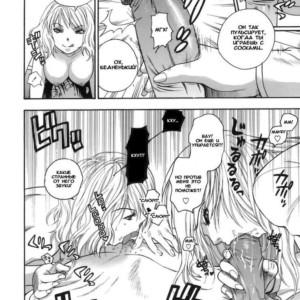 порно комиксы две горячие
