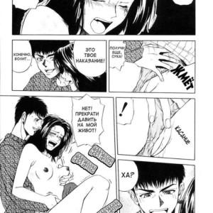 порно комиксы рогоносец