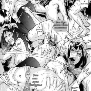 порно комиксы 18