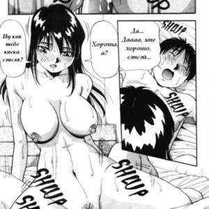 смотреть новые порно комиксы