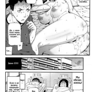 порно аниме комиксы +на русском