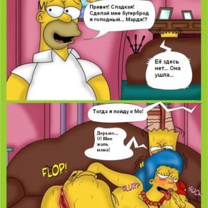 порно комиксы симпсоны онлайн
