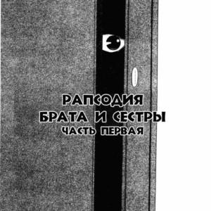 порно комиксы онлайн +на русском языке бесплатно