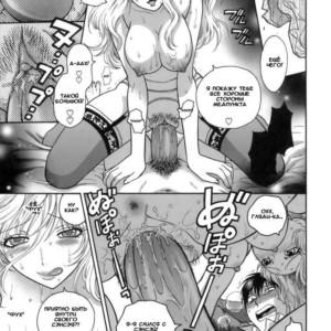 порно комиксы лезбиянки