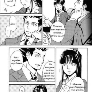порно комикс любовь