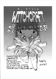 Witchcraft Chapter One