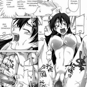 лучшие порно комиксы онлайн