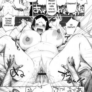 порно фильмы комиксы