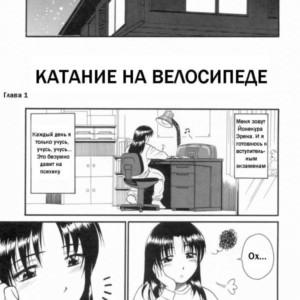 бесплатные порно комиксы онлайн +на русском