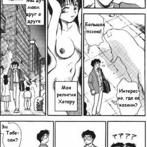 арт порно комикс
