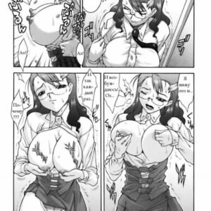 порно истории комиксы