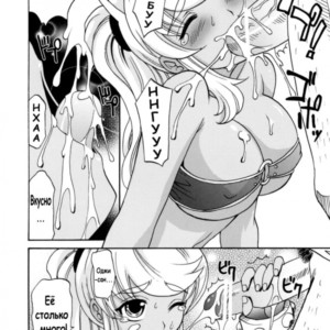 порно комиксы блондинки