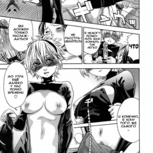 контроль порно комикс