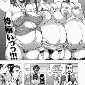 Порно комикс забеременела