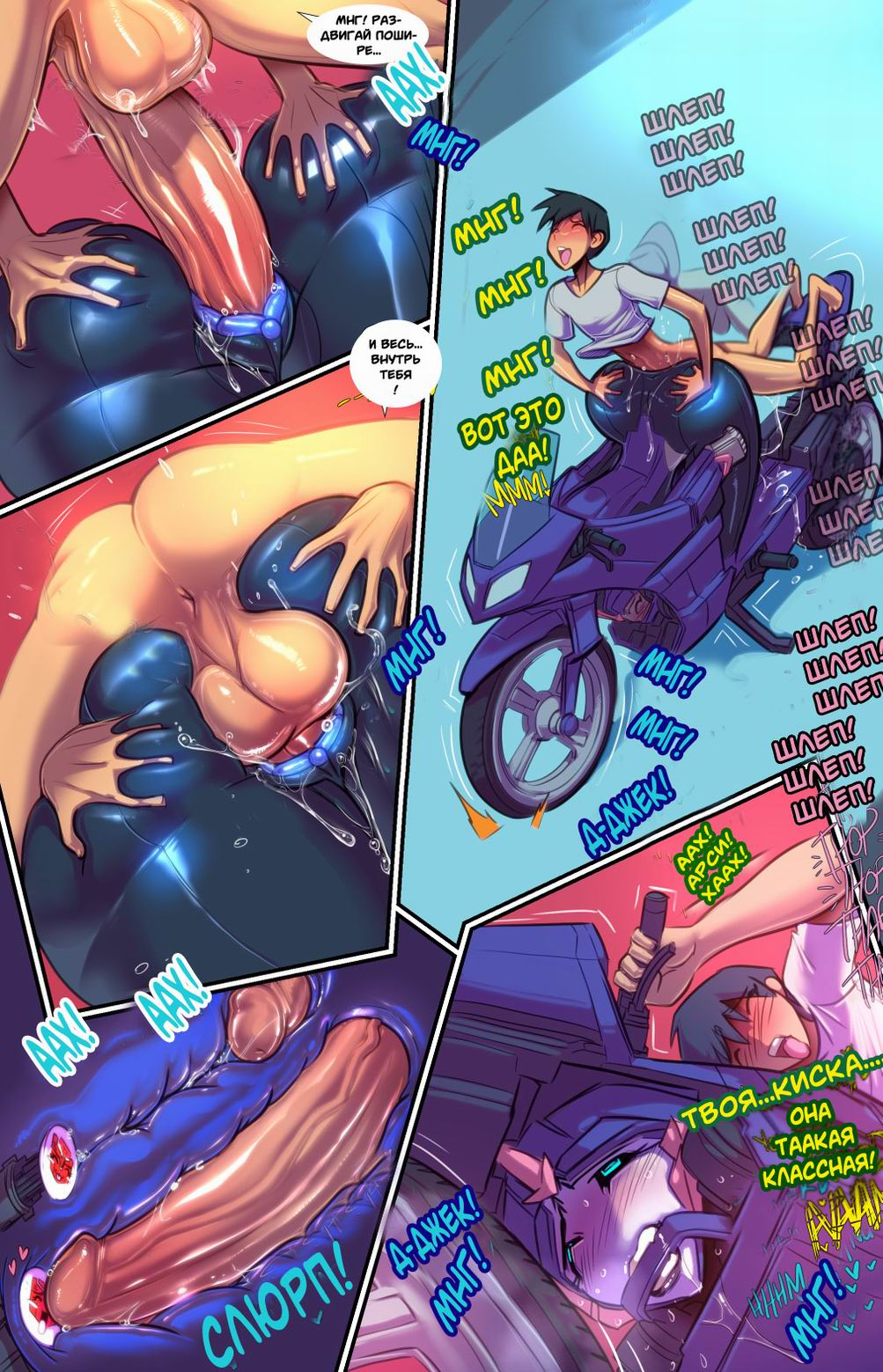 seks-s-transformerami-komiksi